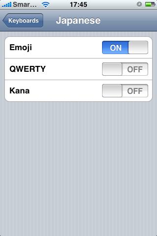 Emoji Settings