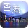 Hong Kong 720º Logo