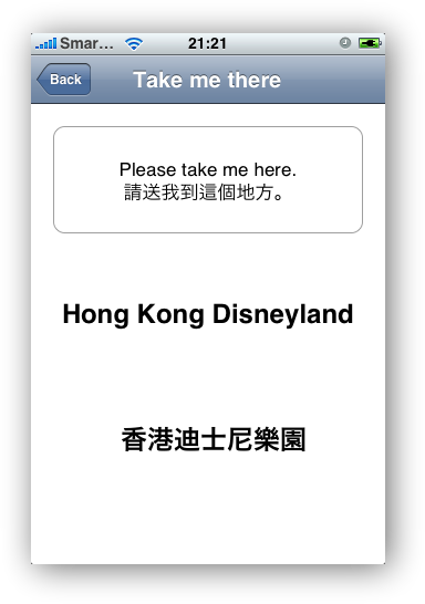 Hong Kong 720 - Phrase