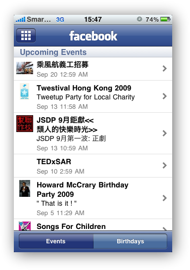 Facebook - Events List