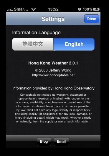 HK Weather - Settings